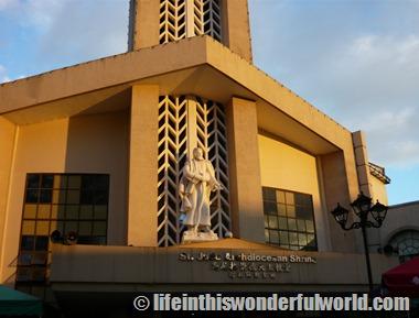 St. Jude Archdiocesian Shrine, Mendiola Manila